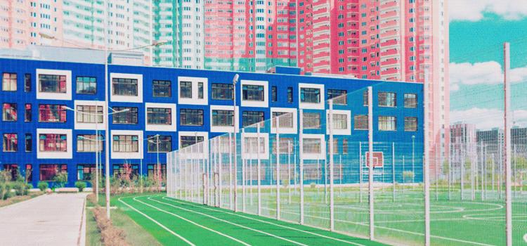 Как переехать поближе к школе, в которую определили ребенка?