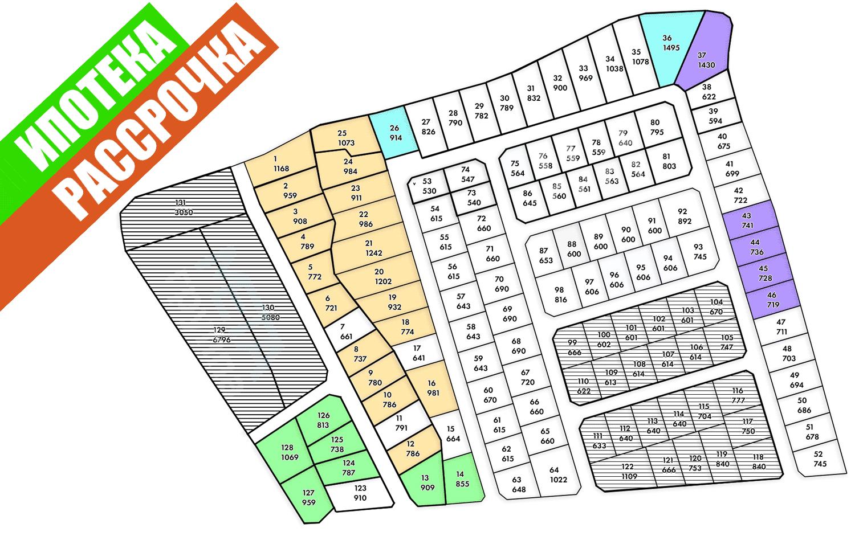 Коттеджный поселок «Акиньшино»