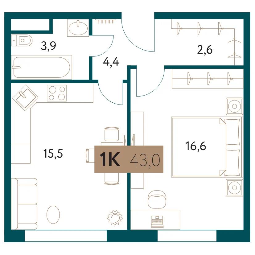 ЖК «Настоящее»: 1-комнатная квартира, 43 м²