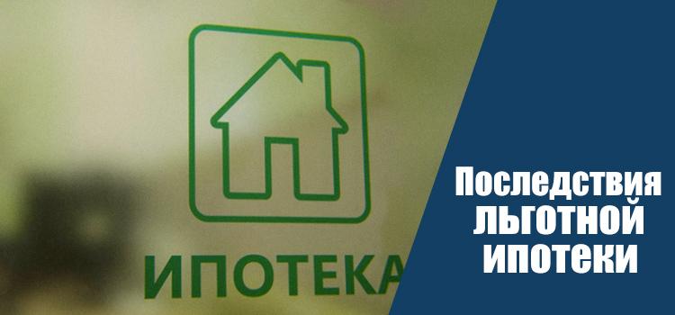 В 2020 году жители России берут больше ипотечных кредитов, чем в периоды экономических кризисов