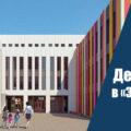 В ЖК «Эталон-Сити» появился свой детский сад