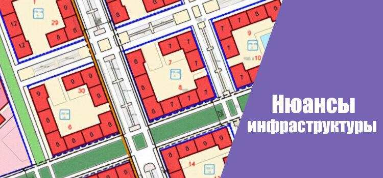 Инфраструктура и транспортная доступность жилых комплексов от А101