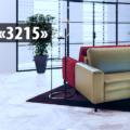 Многофункциональный комплекс «3215»